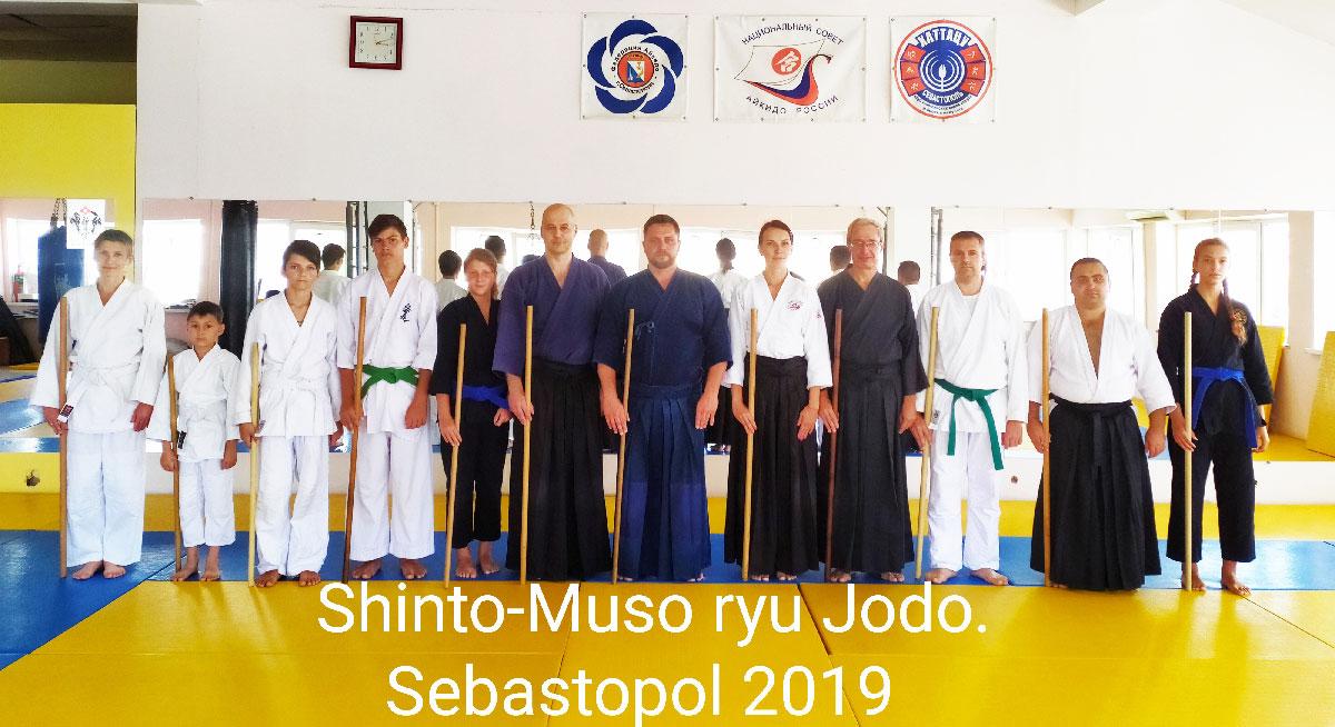 13 июля 2019 года в г. Севастополь , состоялся методический семинар по Синто Мусо рю Дзёдо (FEJ).